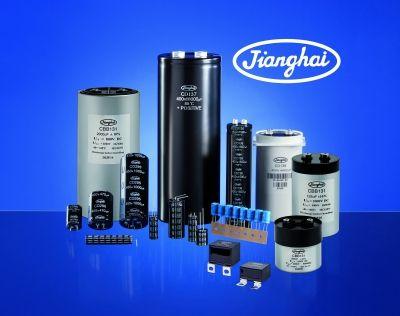 Aluminum Electrolytic Capacitors vs. Film Capacitors
